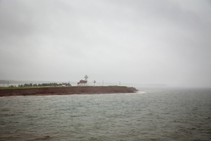 Leaving Prince Edward Island